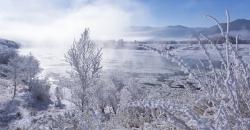 Kältewelle 2018